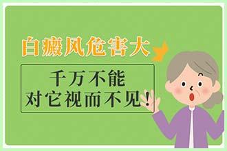 脸部分泌油脂,白癜风患者能不能洗面奶洗脸