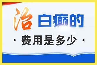 郑州西京医院可以直接去医院挂号吗-是不是只能网上挂
