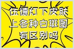 郑州西京医院是公立还是私立?里面可以和作医疗吗