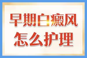 郑州西京医院微信怎么挂号提前几天预约-有没有线上挂号app
