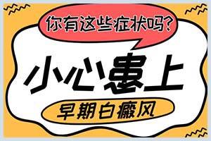 郑州西京医院在哪个位置(图片)-皮肤医生都是几点上班