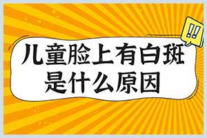 郑州站到郑州西京医院多远-坐几路公交车/什么车