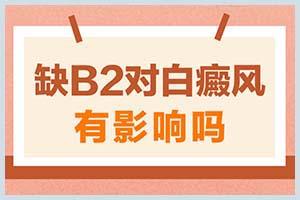 去郑州西京做地铁几号线坐-地铁哪个口出-离郑州站远吗