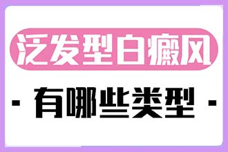 郑州西京医院挂下午的号要什么时候开始排队
