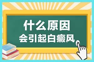 [河南暴雨]谁知道郑州西京现在开门吗-医院恢复坐诊了吗