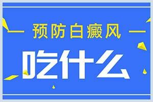 郑州西京医院是一家怎么样的医院-白癜风是重点科室吗
