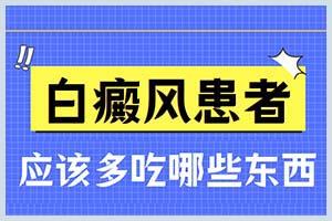 郑州西京医院医者反馈是不是真的-真的不用花多少钱