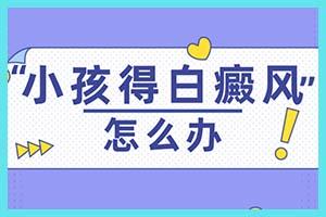 郑州西京动态:河南暴雨全体专家什么开始重新开始门诊-具体是几号