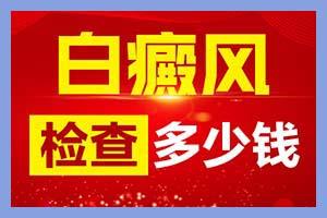关注动态:郑州西京医院2021年国庆放假安排