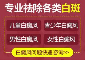 患者答疑:郑州西京医院是正规医院吗口碑评价好不好