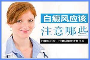 郑州医院308和家里有什么区别-多少钱一台-一周照几次