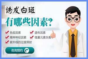 有人在郑州西京看过病么-网上怎么挂专家号