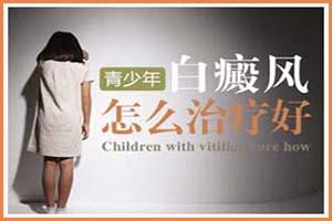 郑州西京白癜风医院是正规医院吗-成立多少年了