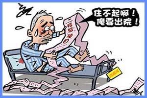 郑州哪个医院有308准分子激光治疗仪