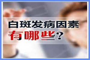 郑州西京医院是什么医院-网址多少