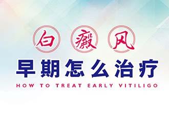 郑州西京周六周日有哪个专家上班坐诊