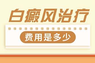 郑州西京有哪几个专家-有专家门诊表吗