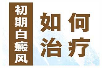 春节期间郑州西京医院初几开门可以挂号