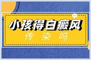 河南郑州三甲医院名单里有郑州西京医院吗-有夜间值班电话吗