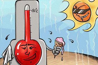 三伏天气白癜风患者能不能吹空调