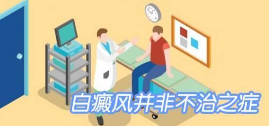 过量服维C会诱发白癜风疾病产生吗