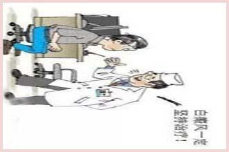 对于日常中白癜风的病因以及治疗问题进行探讨