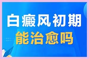 郑州西京医院端午节挂号攻略-真的很牛吗-有医生看诊吗