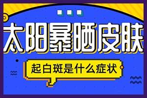 巫文在郑州西京坐诊多少年了-有一周出诊表吗