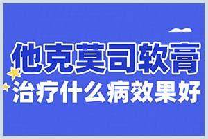 有没有人知道郑州西京白癜风医院是三甲医院吗