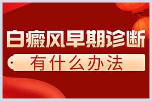 郑州西京医院什么科室强-有人工咨询电话吗-网上预约要付费吗