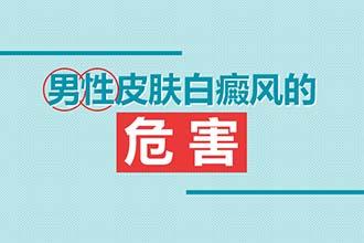 怎么挂郑州西京医院巫文医生专家号-挂号要多少钱