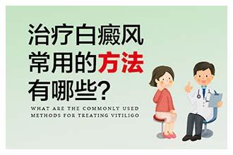 【皮肤卫士】郑州西京巫文怎么预约挂号-能用社保卡吗