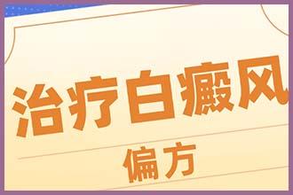 一般郑州西京医院周六周日有没有专家坐诊