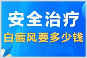 好消息:郑州疫情管控解封,郑州西京医院今日门诊已恢复正常