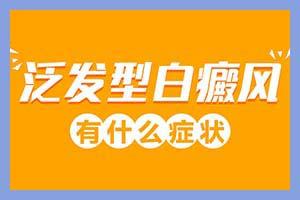 有谁知道:郑州西京医院ct收费价目表/明细表-是按照什么收费的