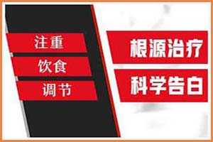轻度白癞风图片是什么样子郑州西京讲解