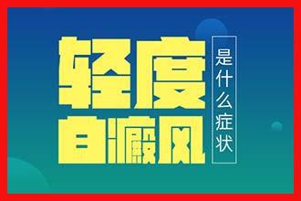 郑州西京医院排名第几-统一挂号的流程是什么