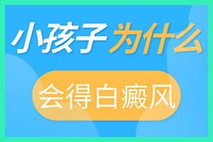有人知道郑州西京是公立的医院还是私立的医院吗