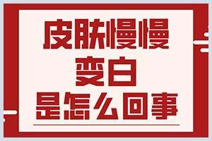 郑州西京医院下午五点之后还有医生看诊吗-最迟几点