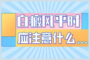 郑州西京医院电话预约挂号号码是多少-几点开始放号