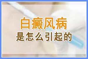 郑州什么是308激光-效果怎么样-做一次多少钱?