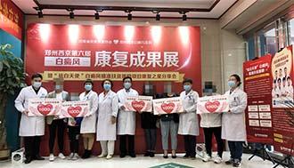 【镜头记录西京繁忙的国庆小长假】为了患者健康,我们上交一份充实圆满的答卷!